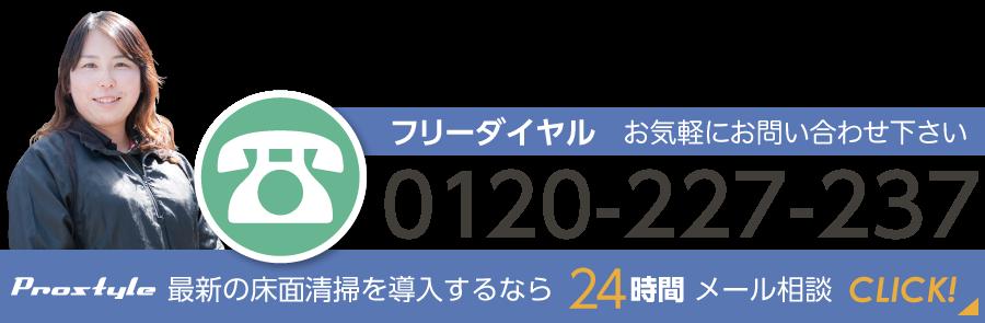 toiawase1